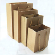 model-ST-04-SIZE-18-7-24cm-wholesale-100pcs-lot-Kraft-Paper-Bag-Clothes-packing-bag